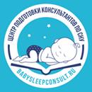BabySleepConsult: обучение консультантов по детскому сну